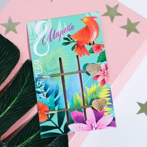 Аксессуары на открытке «8 марта», 6,5 х 11 см