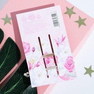 Аксессуары на открытке «Самой прекрасной», 6,5 х 11 см