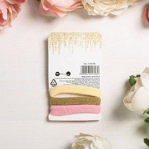Набор резинки и значок «Блистай и вдохновляй», 9 х 6 см