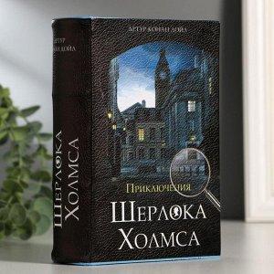"Сейф-книга ""Приключения Шерлока холмса"", 5.7х13х18 см, ключевой замок"