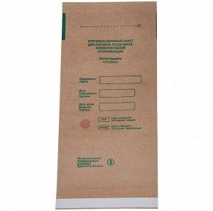 100 ШТУК Крафт пакеты для стерилизации 100х200 мм, RuNail