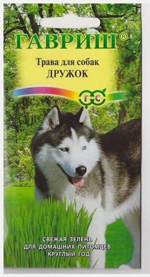 Смесь Трава для собак Дружок (Код: 73644)