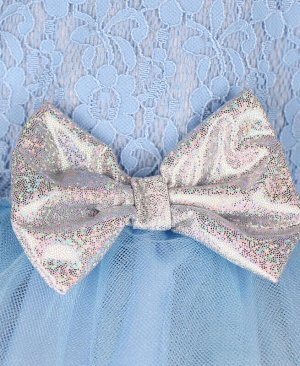 Голубое нарядное платье для девочки Цвет: Голубой