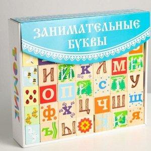 """Кубики """"Занимательные Буквы"""" 42 шт Томик"""
