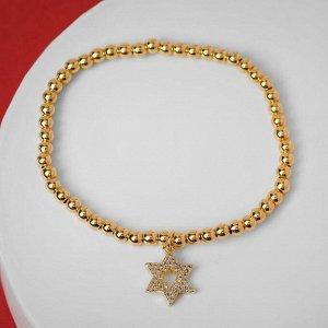 """Браслет со стразами """"Стиль"""" объёмная звезда, цвет белый в золоте, d=8 см"""