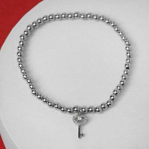 """Браслет со стразами """"Стиль"""" ключик, цвет белый в серебре, d=8 см"""
