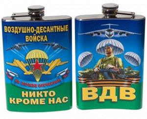 """Фляжка ВДВ с принтом """"Десантник"""" №142"""