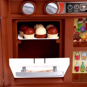 Игровой модуль «Повар» бежит вода из крана, с аксессуарами, свет, звук