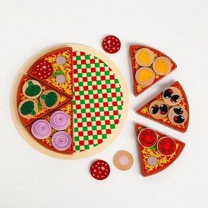 Игровой набор «Пицца» 21,5х21,5х5,2 см