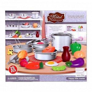 Набор металлической посуды «Большой обед»