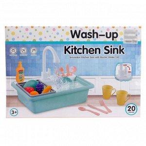 Игровой набор «Кухонька» с продуктами и посудой, бежит вода из крана