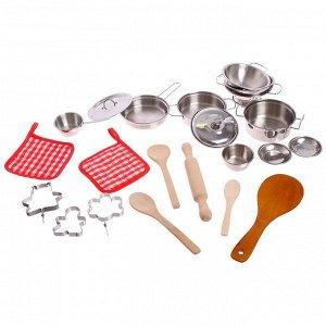 Набор металлической посудки «Шеф-повар», большой набор