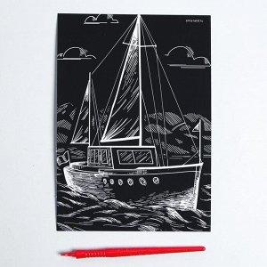 Гравюра на подложке «Яхта» с металлическим эффектом «серебро» А5