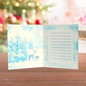 Набор для творчества «Волшебная открытка в технике квиллинг» снежинка