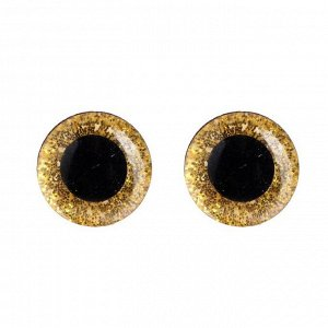 Глаза винтовые с заглушками, «Блёстки» набор 34 шт., размер 1 шт: 1,4 см, цвет жёлтый