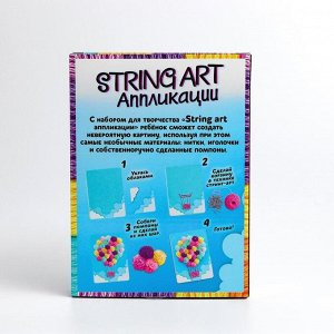 Набор для творчества «String art аппликация»