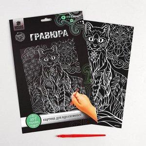 Гравюра «Дикая кошка» с эффектом серебра А4