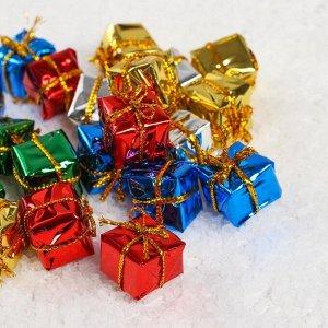 Миниатюра кукольная «Подарочки», набор 25 шт., цвета МИКС