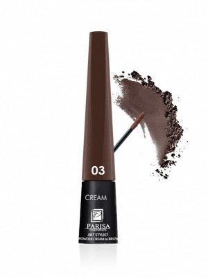 """PARISA Пудра - крем для бровей """"BROW Creme Powder"""" № 03 темно-коричневый"""