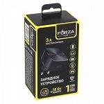 С FORZA Зарядное устройство USB Вертикальный разъем, 220В, 1USB, 3А, Быстрая зарядка QC3.0