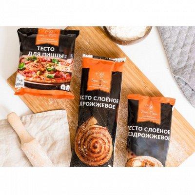 Замороженные полуфабрикаты от Владхлеба! Пеки дома сам! — Тесто упаковки — Тесто и мучные изделия