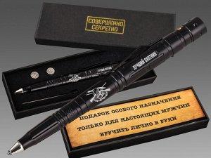 """Крутая тактическая ручка """"Лучший Охотник"""" - ТОПОВЫЙ подарок! Мелкое текстурирование для надежного хвата, фонарь, нож, стеклобой №3"""