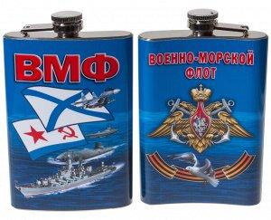 Фляжка с символикой Военно-морского флота №128