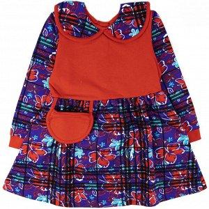 Платье с кармашком