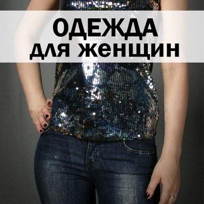 ХЛОПОТУН: российские хозы - русский пластик! — Одежда для женщин — Большие размеры