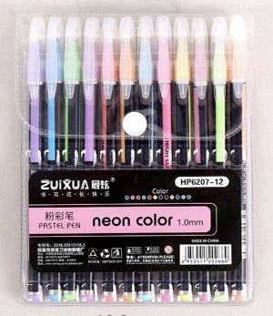Неоновые ручки 12 цветов 1.0mm
