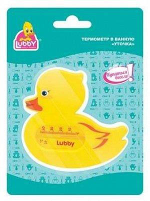 Термометр в ванную УТОЧКА от 0 мес.