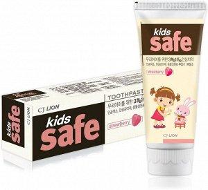 LION Детская зубная паста  со вкусом клубники «KIDS SAFE», от 3-х до 12 лет, 90 гр