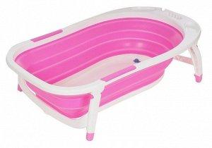 Ванна детская складная 85 см розовая PITUSO