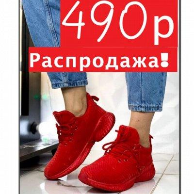 Шок цена на Зиму 2020!Одежда и Обувь! — Обувь Тотальная Распродажа Ноября! — Ботильоны
