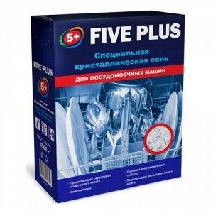 """NEW Соль """"5+ FIVE PLUS"""" 1,5кг д/посудомоечных машин"""