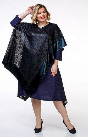 4004-3 платье