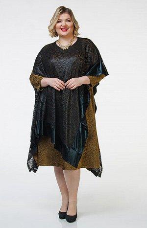 4004-1 платье
