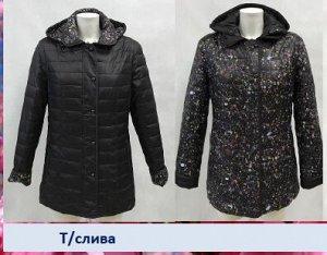 куртка Куртка двухсторонняя , длина 62 см Т/слива : 46/48 1 шт , 48/50 3 шт , 50/52 4 шт. Бордо : 46/48 1 шт. Т/синий :52/54 1 шт.