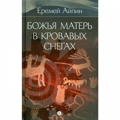 Книги — Прочие издания-1. — Книги