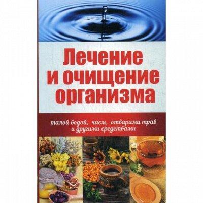 Книги — Прикладная литература-2. — Книги