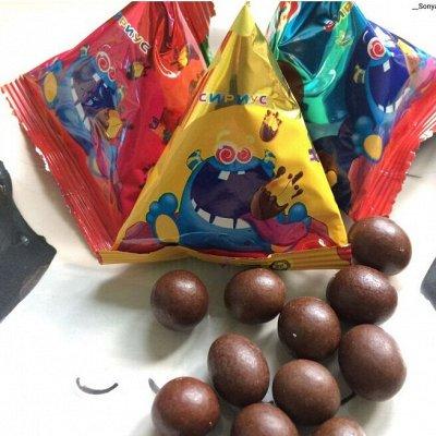 🍭СЛАДКОЕ НАСТРОЕНИЕ! Конфеты , Шоколад, Пастила 😋 — Кондитерская фабрика Сириус — Конфеты