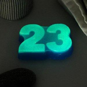 """Мыло фигурное """"23"""" светящееся, 95гр"""