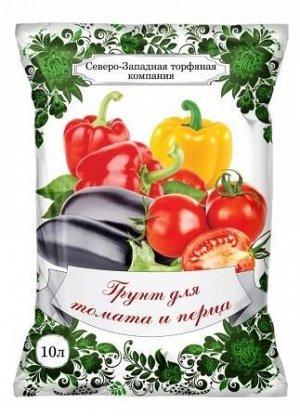 Грунт для томата и перца 10 л