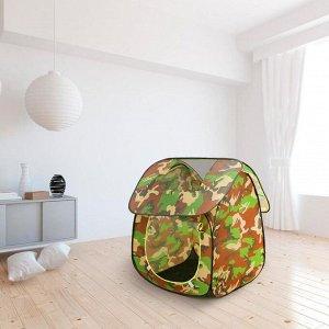 Игровая палатка «Домик», цвет хаки