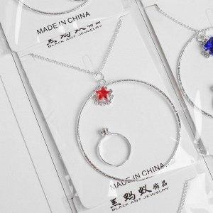 """Набор детский из 12 наборов """"Ассорти"""", 3 предмета: кулон, браслет, кольцо , форма МИКС, цвет МИКС в серебре"""
