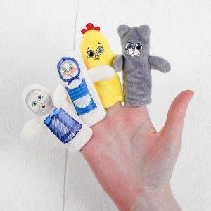 Кукольный театр «Курочка ряба», набор 4 шт.