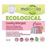 Стиральный порошок для цветного белья с растительными энзимами Molecola