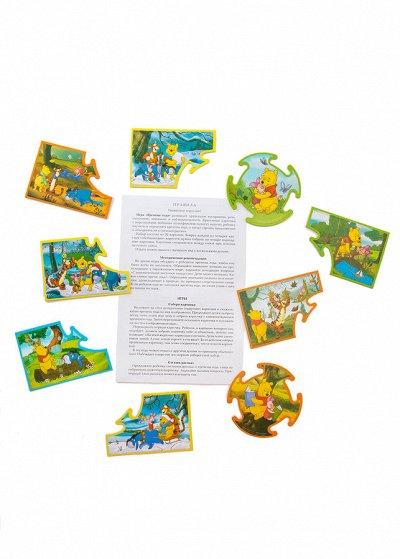 """Нескучные Игры и развивашки- Огромный выбор подарков — 70.4 """"Росмэн"""" изд-во"""
