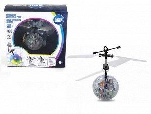 Летающий шар на р/у (16,5 х16,5 х7) арт.HCW520