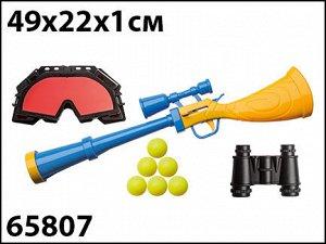 Ружье снайперское с очками и аксесс. арт.65807